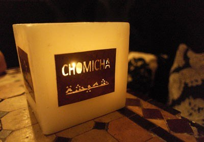 chomicha11