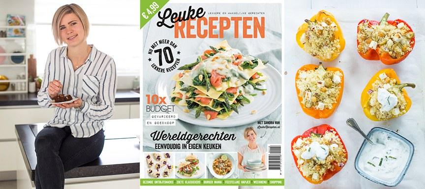 LeukeRecepten magazine 2018 update + voorverkoop voor €3,99